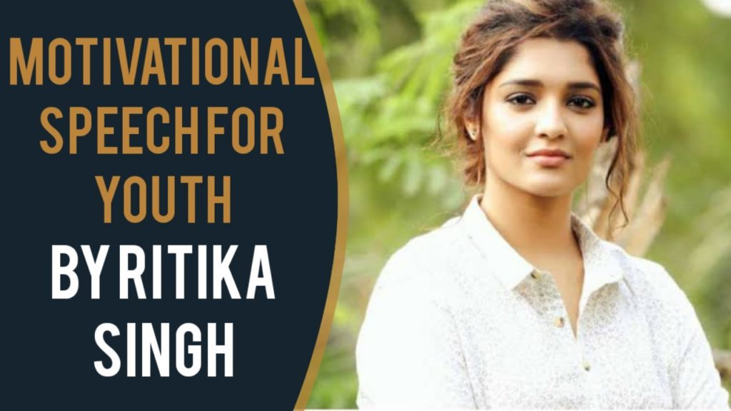 Motivational speech for youth by Ritika Singh