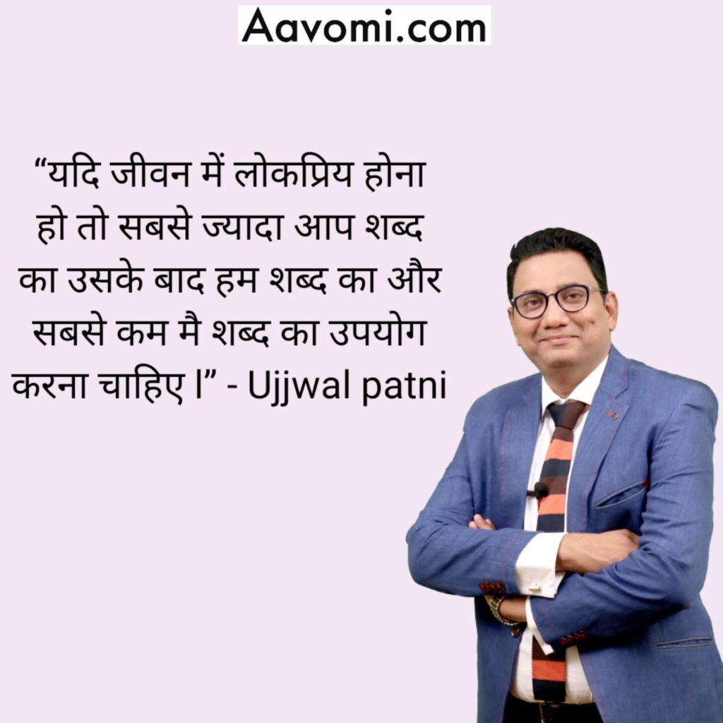 सुविचार 76 (quotes on success in hindi & motivational)