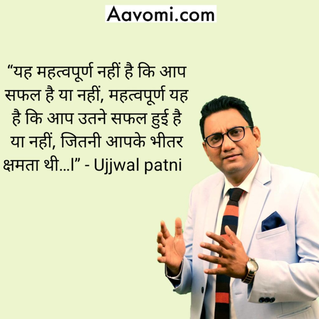 सुविचार 64 (motivation thought for students in hindi)